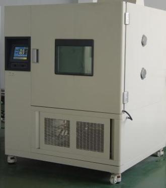 Klimakammer ZTH100U